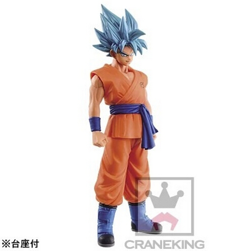 Banpresto Chozousyu Dragon Ball Resurrection F Son Gokou Figure Super Saiyan God Blue Hair Goku Toy Dragonball Z Figures Goku