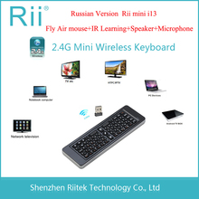 Rii i13 K13 2.4 G ruso Mini teclado inalámbrico vuela aire Mouse Combos Mircophone altavoz IR de aprendizaje a distancia para PC Smart TV caja