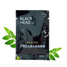 10Pcs Women's Nose Pore Cleansing Membranes Paste Mineral Mud Blackhead Removal H7JP