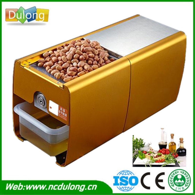 Stainless Steel Small Home Oil Press Machine Cold Hot Press For Peanut Coconut Peanuts Sesame Seeds home use automatic oil press machine electric nuts seeds oil pressure stainless steel oil extraction hot and cold pressing machi