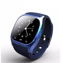 Rwatch M26 Montre Bluetooth Smart Watch For Huawei Sansumg Apple Smartphones With Hebrew Korean Hands-Free Calls Wearable