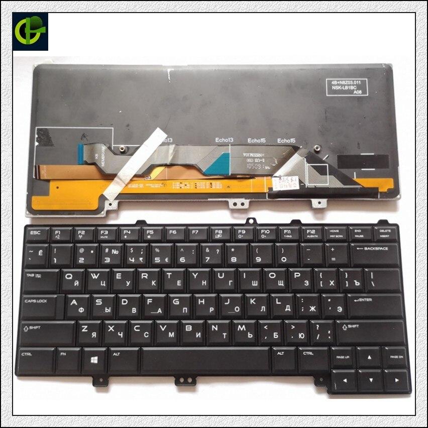 Russe Clavier Rétro-Éclairé pour DELL Alienware 13 R1 R2 15 R1 R2 R3 R4 M13X M15X 04K8F6 0P30HM NSK-LB1BC RU ordinateur portable