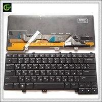 Russian Backlit Keyboard for DELL Alienware 13 R1 R2 15 R1 R2 R3 R4 M13X M15X 04K8F6 0P30HM NSK LB1BC RU laptop
