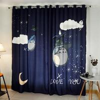 Personal Tailor 2x Window Drapery Curtain Nursery Kids Children Room Window Dressing Tulle Sheer 200x260cm Totoro Cloud Sky Blue