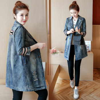 Jeans Three Quarter Sleeve Long Blazer Women Slim Fit Korean Office Wear Plus Size Casacas Para Mujer Womens Clothing 50X043 jeans con blazer mujer