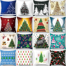 Christmas trees  pillow cases square Pillow case cute cartoon covers size 45*45cm