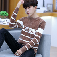 High Quality Autumn Winter Men Sweater Korean Fashion 2019 Slim Fit Striped Pullovers Men Casual Thick Warm Pull Homme 3XL M Hot