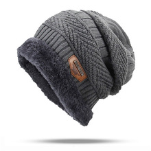 2018 Skullies Beanies men winter hats Thick and warm and Bon
