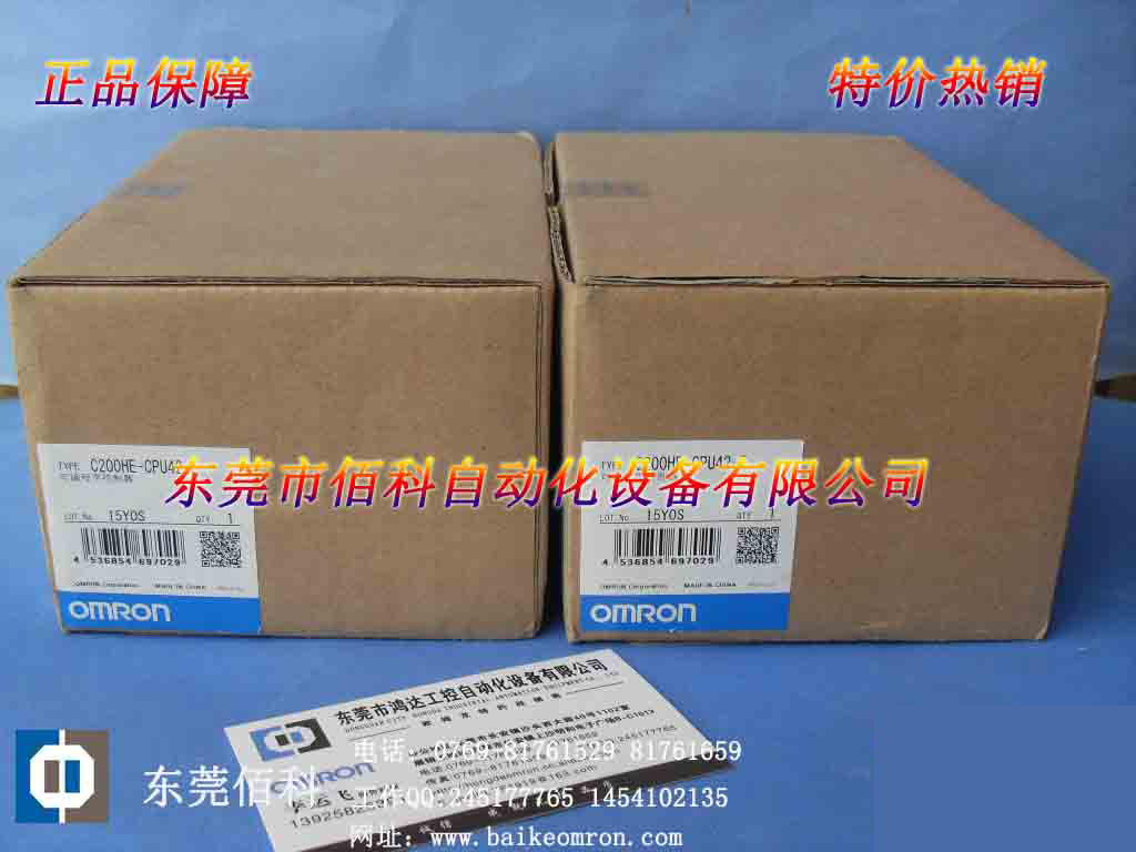 New original genuine/Omron PLC module C200HE-CPU42 warranty for one yearNew original genuine/Omron PLC module C200HE-CPU42 warranty for one year