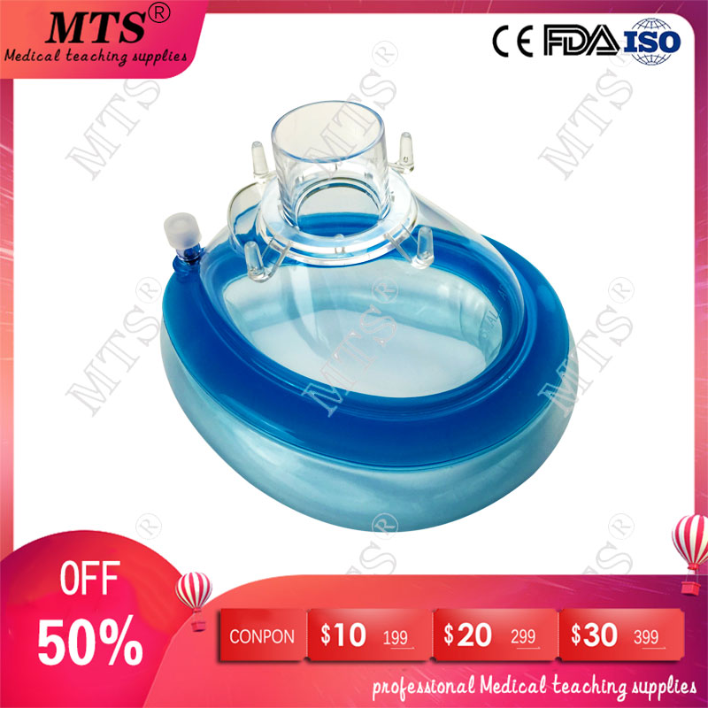 Medical Silicone Anesthesia Mask Wake Ball Mask Artificial Simple Breathing Apparatus Accessories Resuscitation First Aid Airbag