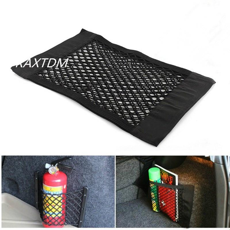 Car Trunk luggage Net For Audi A4 B5 B6 B8 A6 C5 C6 A3 A5 Q3