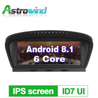 8.8 inch 2G RAM Android 8.1 Car DVD Player GPS Navigation System Media Stereo For BMW 3 Series E90 for BMW 5 Series E60 CIC