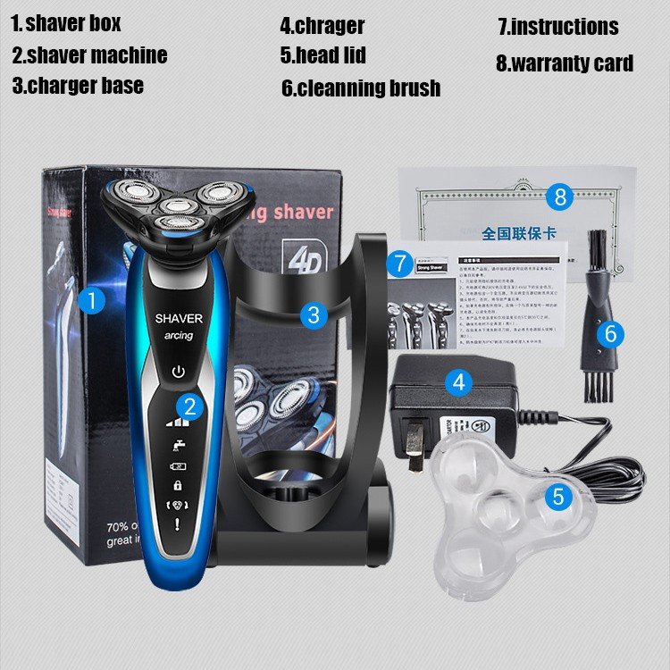 philips shaver 17