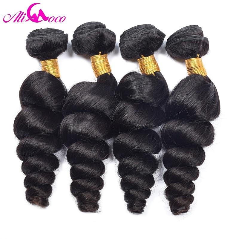 Ali Coco Brazilian Loose Wave 4 Bundles Deal 100% Human Hair Bundles Non Remy Hair Weave 8-28 inch Natural Color