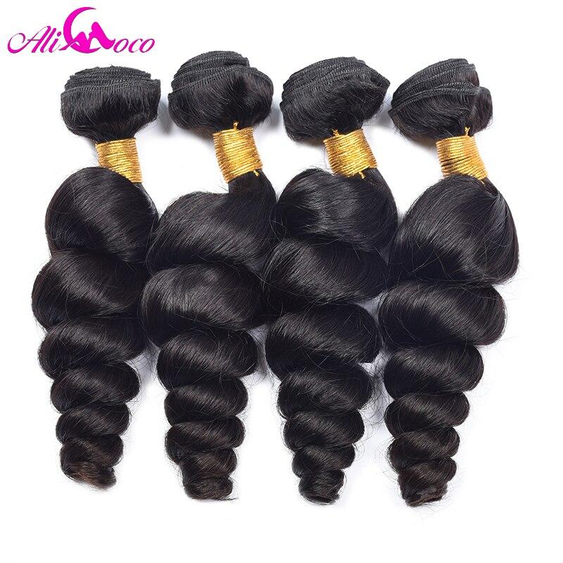Ali Coco brasileño onda suelta 4 paquetes oferta 100% paquetes de cabello humano no Remy armadura del pelo 8-28 pulgadas color Natural