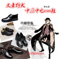 Perros Callejeros Bungou Nakahara Chaia Cosplay Shoes