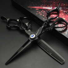 Barber Makas Professional Hairdressing Scissors Hairdresser Japan 440C 5.5Inch 6Inch Hair Cutting Scissors Kit Thinning Shears