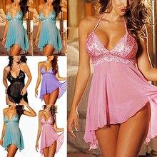 Women Sexy Lace Flower See Through Halter Solid Color Sleepwear Honeymoon Dress