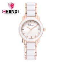 Luxury CHENXI Bling Rose Gold Ceramic Waterproof 3ATM Bracelet Wrist Watch Women Ladies Quartz Wrist Watch White Black