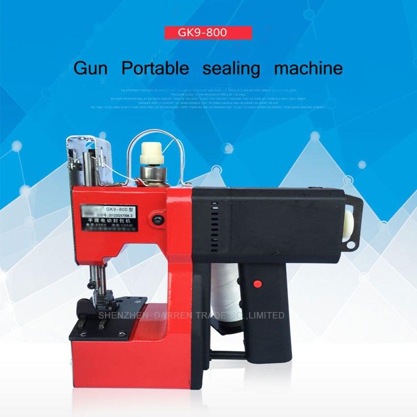 1 Набор пистолет портативная упаковочная машина электрическая машина швейная машина тканый мешок рисовый мешок шовный инструмент