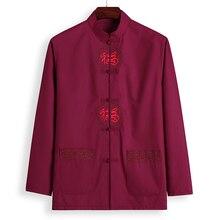 Man Tunic Suit Jackets Kong Fu Mandarin Collar Blazers Men Tangzhuang Mao Suits Mans Embroidery Blazer Costume Oriental Wearing