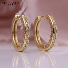 PATAYA New 585 Rose Gold Circle Drop Earrings Women Wedding Jewelry White Round Natural Zircon Luxury Fashion Retro Grid Earring(China)