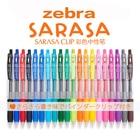 JIANWU 1pcs Japan Zebra SARASA JJ15 Juice color neutral pen gel pen Color marker pen 0.5mm 20 color