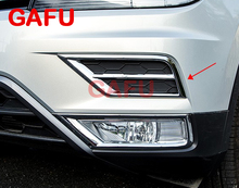 For VW TIGUAN MK2 2017 Front Fog Light Cover trim Front Bumper Protector Frame ABS Exterior Car Accessories цена и фото