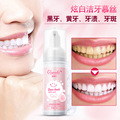 DARALIS 2017 Teeth Whitening cleaning to remove tartar Mousse white teeth tartar mouthwash fresh breath