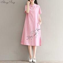 Летнее винтажное этническое традиционное китайское платье Qipao новые женские платья Улучшенный чёнсам Qipao элегантное платье V894