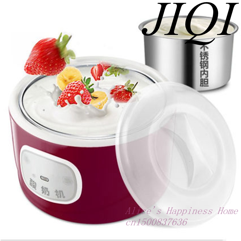 CUKYI A cup of yogurt machine points household automatic homemade sweet rice wine machine stainless steel tank cukyi 270w household electric rice machine keep warm double layers multi purpose rice cooker