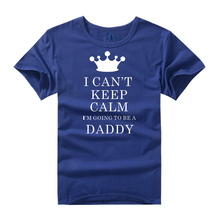 I'm shirt size calm,