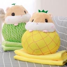 1 см. 55см одеяло1.7X1m сладък карикатура хамстер кукла мишка възглавница одеяло кола климатик одеяло офис / Начало възглавница коледен подарък