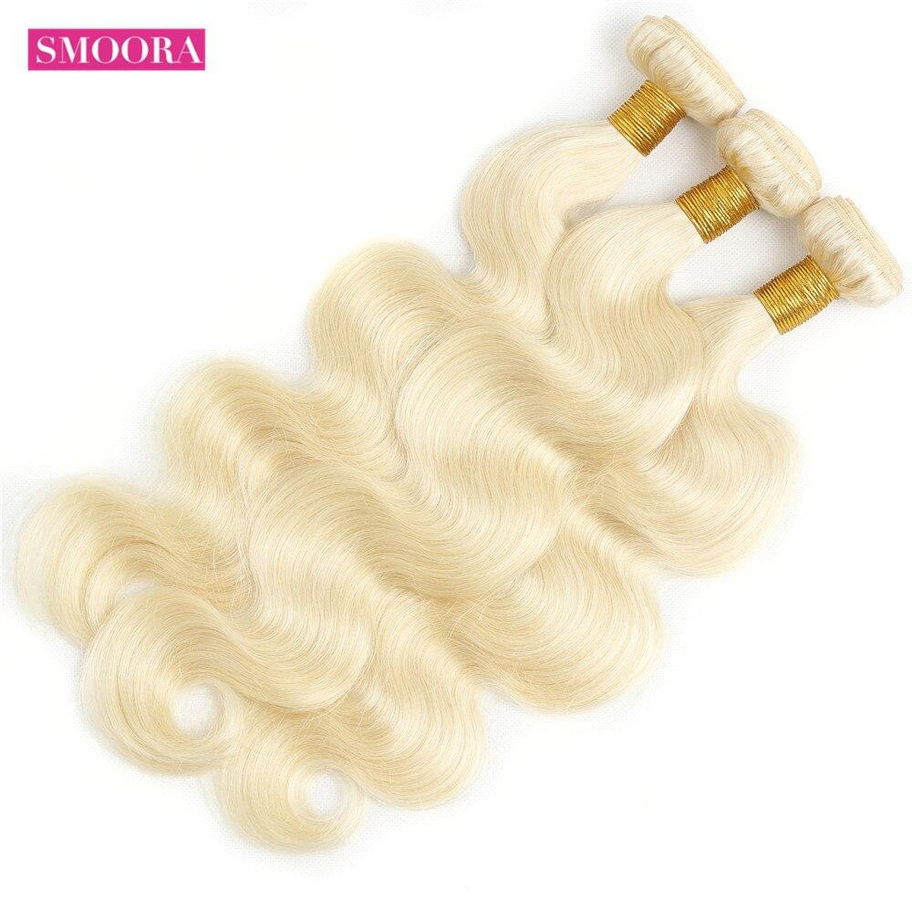 Smoora Wholesale Human Hair Bundles 613 Blonde Color Body Wav Hair Bundles 3/4/10pcs/lot Peruvian Hair Extensions Remy Hair