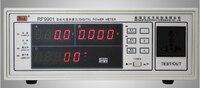 Fast arrival RF9901 Single phase Power Meter Wattmeter meter max voltage range 600V Max current range 20A