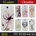 HOT! FOR HTC Desire 620 Case Cover, FOR HTC Desire 620G Case, Desire 820 Mini D820mu, Painting Back Protector FOR HTC 620 Case