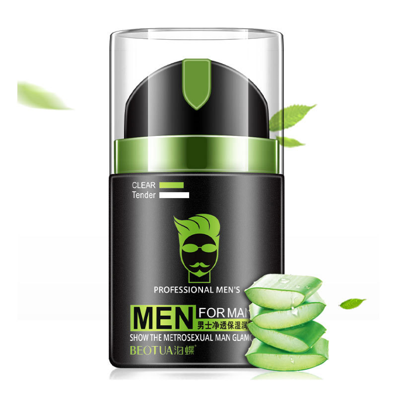 1pcs Men Moisturizing Oil-control Face Cream Anti Wrinkle Anti Aging Whitening Day Cream Skin Care