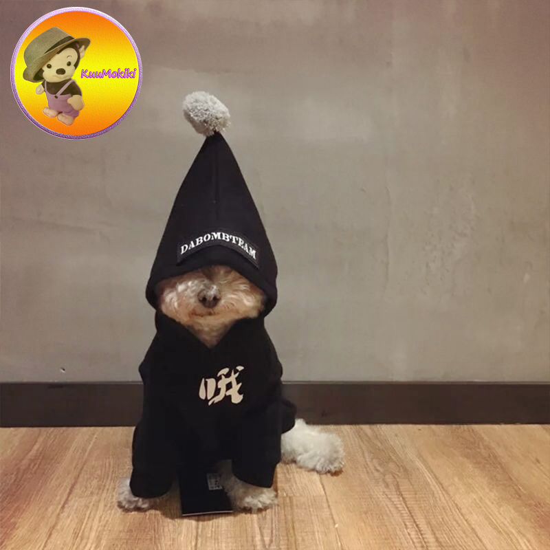 New Arrivals Spring Autumn Pet Clothes Dog Hoodies Classy Dogs Leisure Pets Sweatershirt Clothing Vestidos Pet Apparel