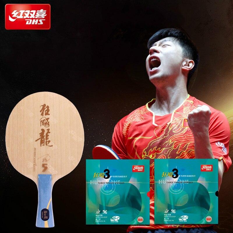 Original Dhs Ma Long 2018 World Table Tennis Tournament Table Tennis Racket Equipment Ping Pong Bat