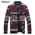 2016 Brand Fashion Luxury Vintage spring casual slim fit men jacket long sleeve man Zipper coat outwear free shipping M-5XL
