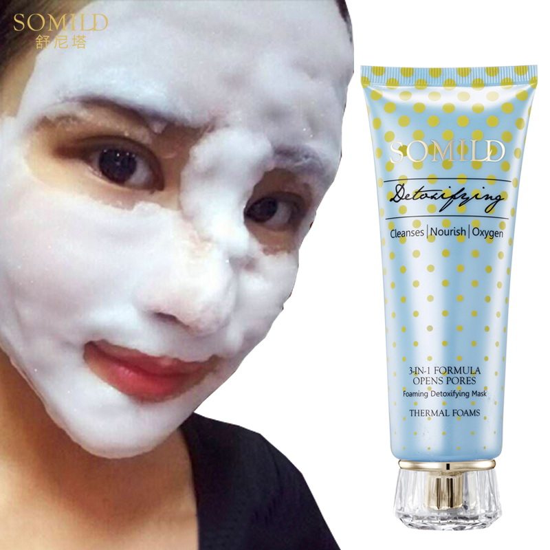 Bubble Face Mask Moisturizing Clean Pore Blackhead Acne Remove Whiteing Mask Oxygen Detox Foam Facial Mask Cosmetics Face Care