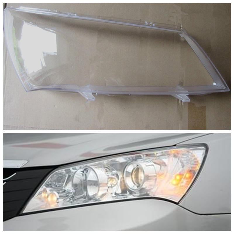 Geely Emgrand 7 EC7 EC715 EC718 Emgrand7,Car Silver Background Headlight Head Light Transparent Cover With The Glue yallo kids