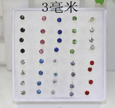 3mm colorful