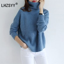 New LHZSYY color Autumn