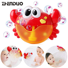 Baby Bath Partner Toy Bubble Crabs Music Kids Pool Swimming Bathtub Soap Machine Automatic Bubble Maker Bathing Toys For Child