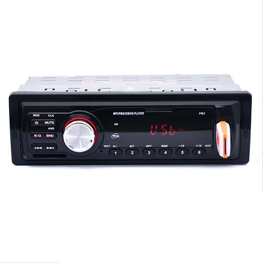 reakosound 5983 car in dash stereo audio fm aux input receiver sd usb mp3 wma radio player 1 din. Black Bedroom Furniture Sets. Home Design Ideas