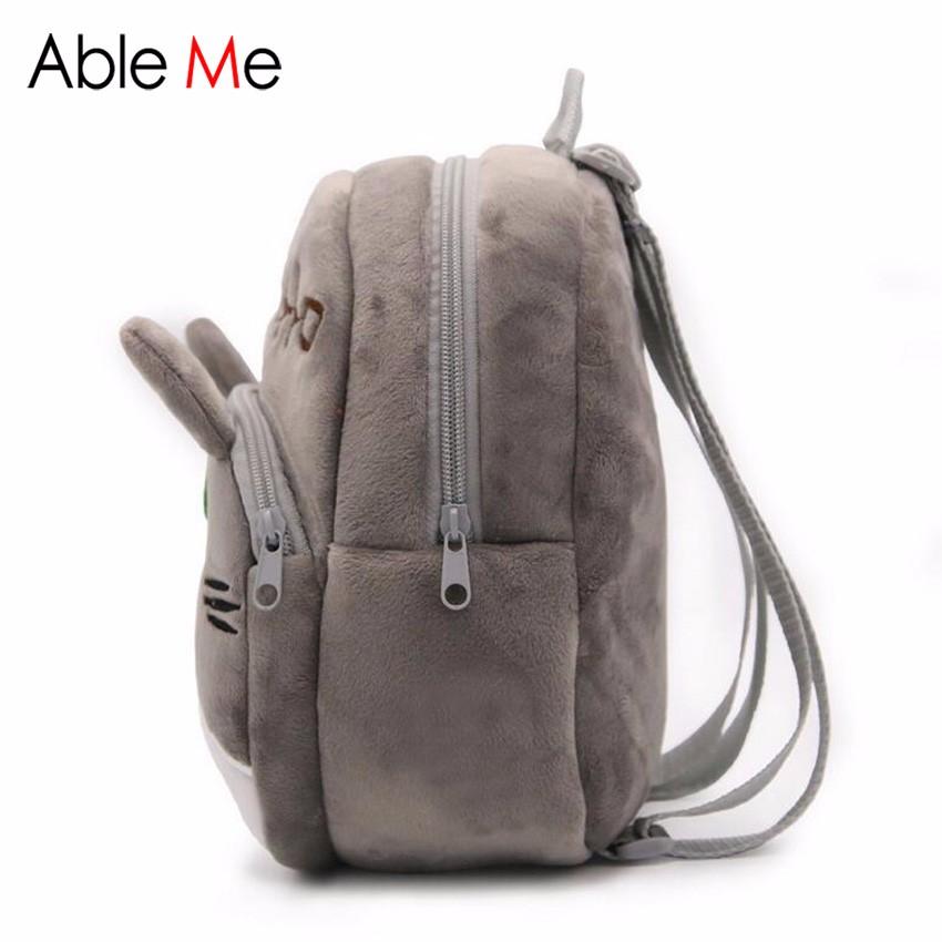 school bag1