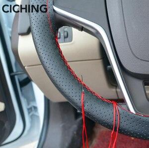 Image 3 - الجلود غطاء عجلة القيادة سيارة جديلة لشركة هيونداي سولاريس أكسنت I30 IX35 توكسون إلنترا سانتا في جيتز I20 سوناتا I40