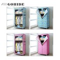 Gohide DIY Double Wardrobe Enhanced Simple Wardrobe Folding Cloth Wardrobe Bedroom Furniture Home Furnishing Decoration