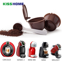 3pc/lot Reusable Capsule 304 Plastic Refillable Filter for Dolcegusto Coffee Machine Maker Cafe Dripper Tools